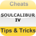 Cheats, Tips and Tricks for Soul Calibur IV